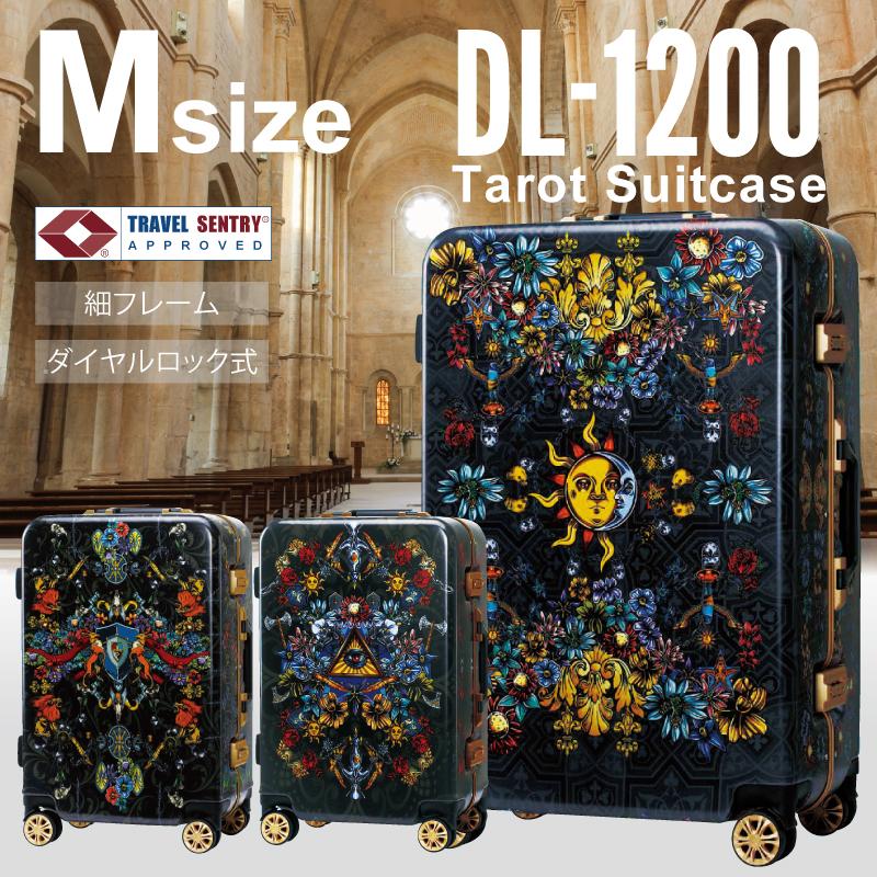 スーツケース キャリーケース TSAロック Wキャスター搭載 軽量 細フレーム ハード DL-1200(Tarot)中型サイズ 3パターン2サイズ 【全国無料配送&1年間修理保証