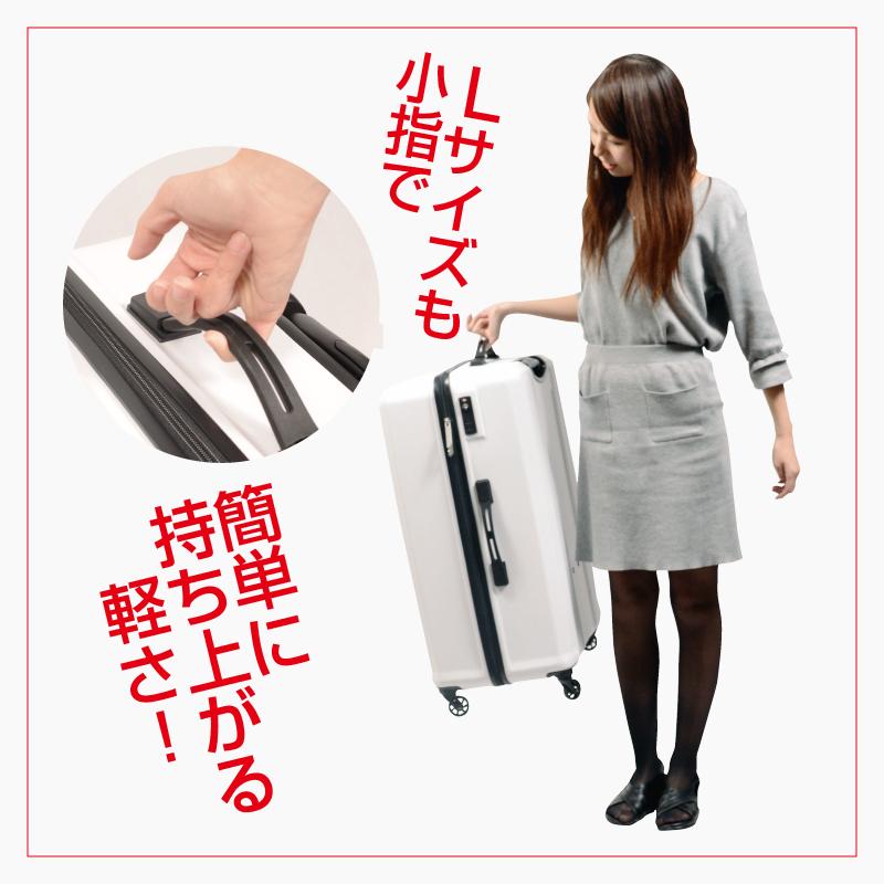 GRIFFINLAND スーツケース Lサイズ かわいい キャリーバッグ 保証付 清潔空間 消臭 抗菌仕様 ポリカーボネート 旅行かばん おしゃれ 10連休 海外 ゴールデンウィーク GW