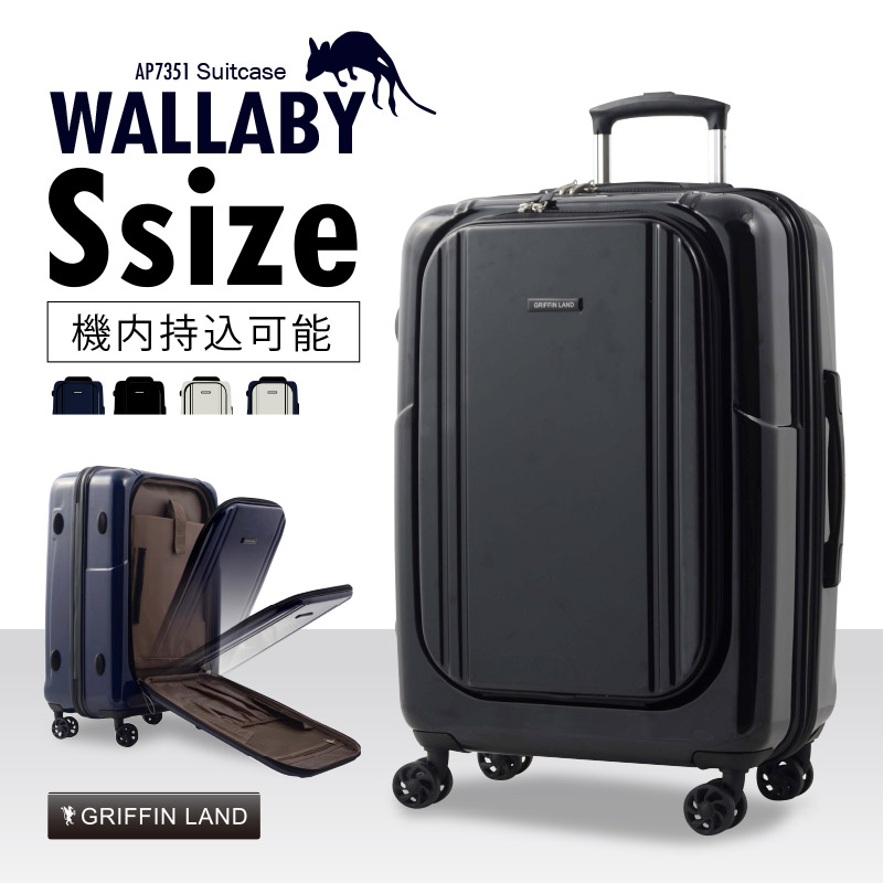 Carry On Traveling Bag Fastener Opening And Shutting Zipper Hard Case Tsa Lock In The Suitcase Carrier Griffin Land Ap7351 Wallaby Small