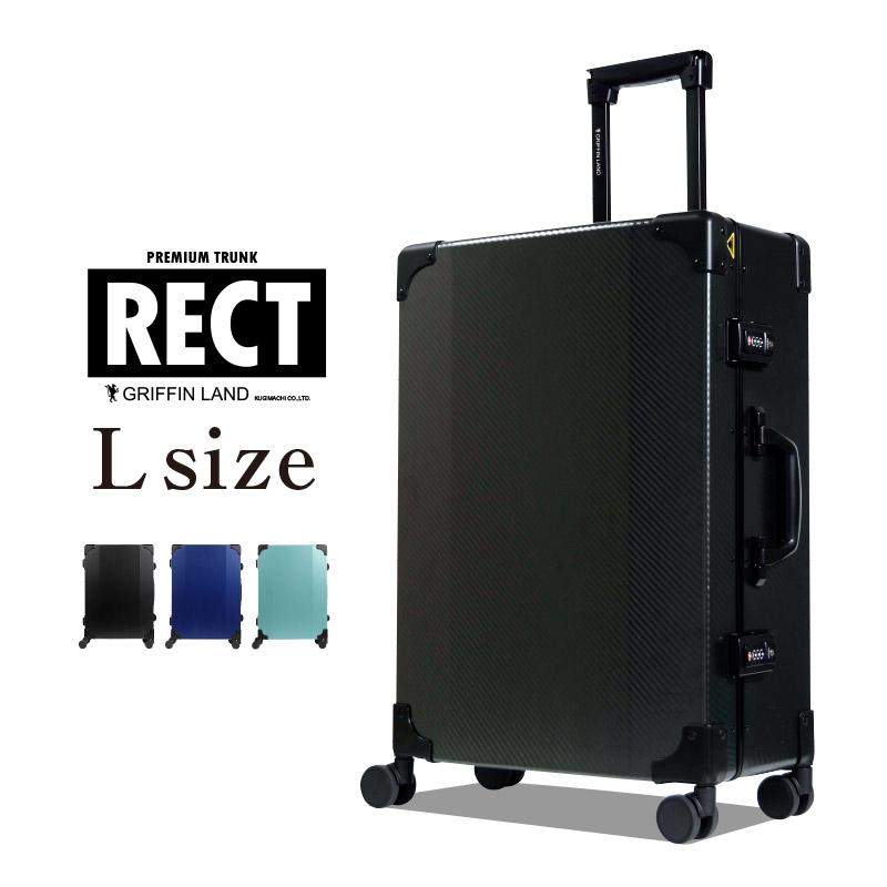 トランクケース RECT L サイズ トランクケース 大型 キャリーケース スーツケース かわいい キュート 旅行かばん L サイズ TRUNK 修学旅行 旅行 トランク 女子旅 トラベルグッズ おしゃれ キャリーバッグ レクト