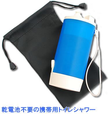 干电池不要的手机温水坐便器是简易温水坐便器旅行,便携式臀部在旅途的清洗器