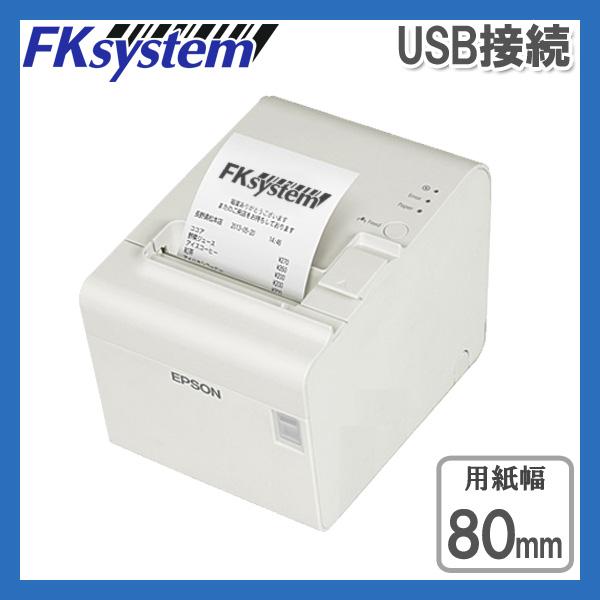 EPSON(エプソン) レシートプリンター TM-T90IITM902UD141(USB接続)電源アダプター ACケーブル付属 【smtb-TK】