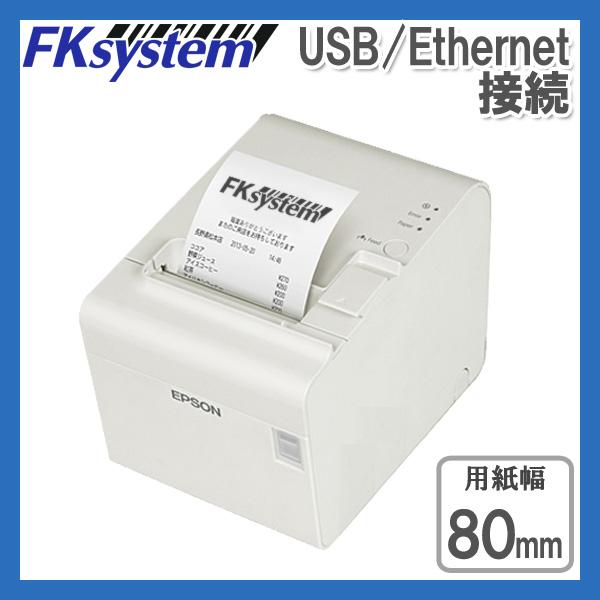EPSON(エプソン) レシートプリンター TM-T90IITM902UE211(USB/Ethernet接続)電源アダプター ACケーブル付属 【smtb-TK】