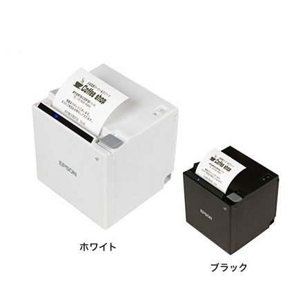EPSON レシートプリンター TM-m30シリーズ TM30UBE611(ホワイト)/TM30UBE612(ブラック)【USB/LAN/Bluetooth接続】 【smtb-TK】
