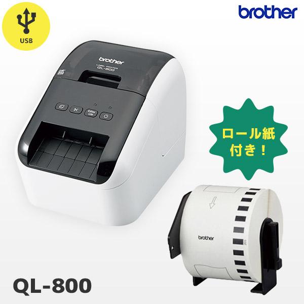 【 国内正規品 】ブラザー サーマルラベルプリンター QL-800 USB接続【 国内保証 代引手数料無料 ラベルプリンター brother 】 【smtb-TK】
