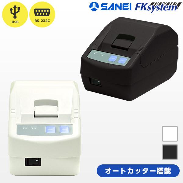 三栄電機 サーマル レシートプリンター SD3-22SJ オートカッター搭載モデル USB・RS-232C接続【smtb-TK】