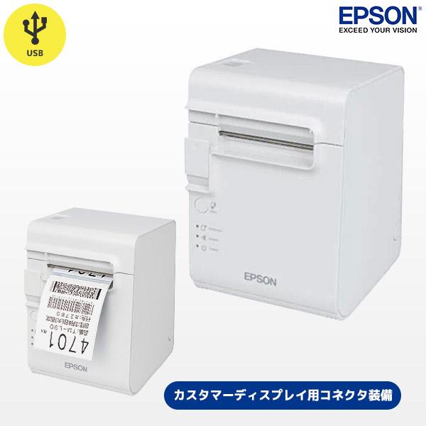 【 EPSON エプソン 】ラベルプリンター モノクロモデル TM-L90 USB・カスタマーディスプレイ用コネクター接続【 TML90UD451 】【smtb-TK】