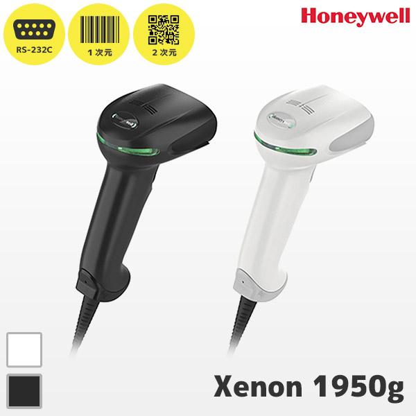 Honeywell ハネウェル Xenon XP 1950g QR対応 バーコードリーダー RS232C接続 2次元コード対応 パスポート OCR GS1【smtb-TK】