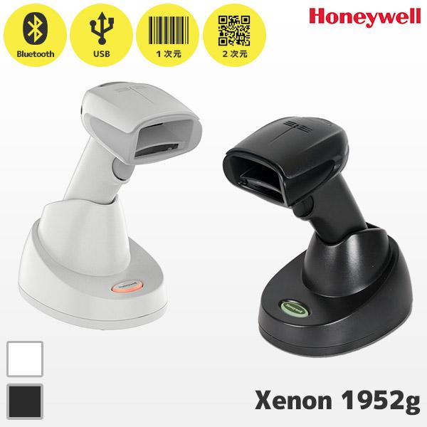 クレードル付き Honeywell ハネウェル Xenon XP 1952g QR対応 ワイヤレス バーコードリーダー USB 無線通信 2次元コード対応 パスポート OCR GS1 CCB10-010BT-07N【smtb-TK】