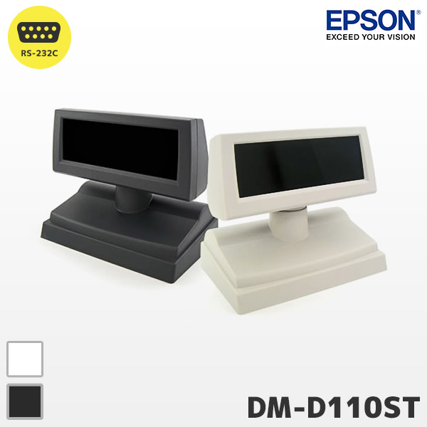EPSON エプソン DM-D110ST カスタマーディスプレイ RS232C シリアル接続【 POSレジ 価格表示 】【smtb-TK】