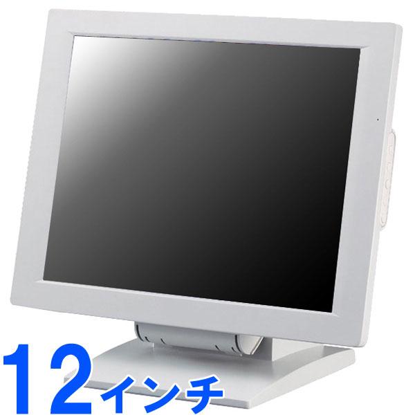 Fksystem エフケイシステム 12インチ タッチパネル 液晶モニター PA12