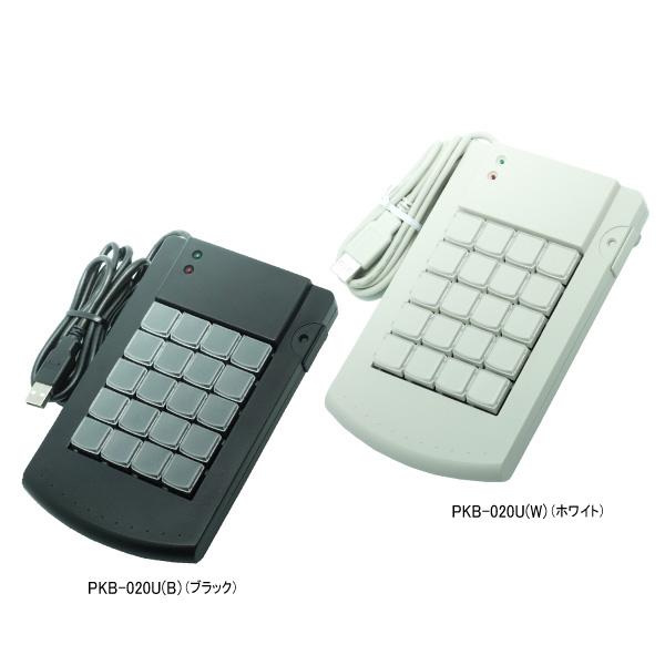 【 プログラマブルキーボード 】FKsystem POSプログラマブルキーボード PKB-020U USB接続 Cherry社製 メカニカルキー【 あす楽 代引手数料無料 POS エフケイシステム 】【smtb-TK】