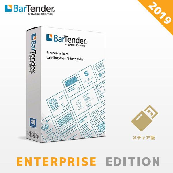 【 メディア版 】業務用ラベル発行ソフト BarTender Enterprise版 2019 BTE-APP BTE-PRT USBメモリ販売 BT-MEDIA【 Windows 7/8/8.1/10 対応 】【 バーテンダー エンタープライズ バーコード作成 ラベル作成 Seagull 】【smtb-TK】