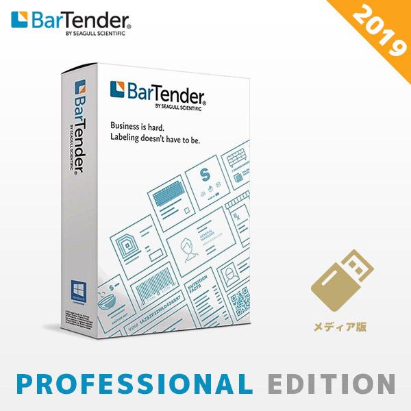 【 メディア版 】業務用ラベル発行ソフト BarTender Professional版 2019 BTP-APP BTP-PRT USBメモリ販売 BT-MEDIA【 Windows 7/8/8.1/10 対応 】【 バーテンダー プロフェッショナル バーコード作成 ラベル作成 Seagull 】【smtb-TK】