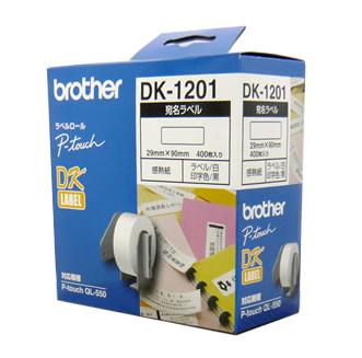 代引手数料無料 QLシリーズ対応 安全 ラベル ロール紙 ブラザー brother 迅速な対応で商品をお届け致します サーマル プレカット 宛名ラベル 1巻400枚 感熱紙 幅29×長さ90mm ピータッチ 国内正規品 DK-1201 国内保証