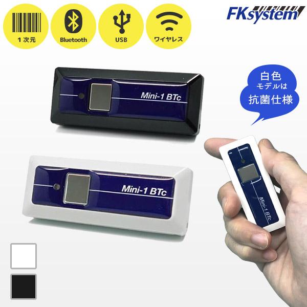 【 1年保証 バーコードリーダー 】超小型 ワイヤレスバーコードリーダー Mini-1BTc V3.0 無線バーコードリーダー【 USB Bluetooth 1次元コード あす楽 代引手数料無料 GS1 FKsystem エフケイシステム 】【smtb-TK】