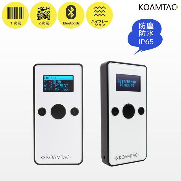 【 1年保証 バーコードリーダー 】KOAMTAC イメージャー 小型 バーコード データコレクター KDC270Ci 【 1次元 2次元コード対応 QR GS1 Bluetooth ワイヤレス 無線 iOS接続 】【smtb-TK】