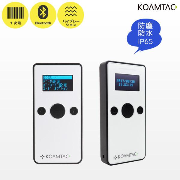 【 1年保証 バーコードリーダー 】KOAMTAC イメージャー 小型 バーコード データコレクター KDC270Di 【 1次元 GS1 Bluetooth ワイヤレス 無線 iOS接続 】【smtb-TK】