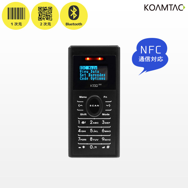 【 バーコードリーダー ワイヤレス 】KOAMTAC Imager 1次元 2次元コード対応 テンキー付き 小型 データコレクター KDC350CNi-G6SR-R2 NFC通信対応 Bluetooth接続 【 iPhone iPad iPodtouch 対応 日本語表示対応 GS1 QR 】【smtb-TK】