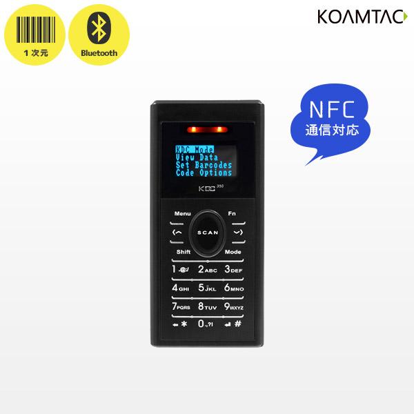 【 バーコードリーダー ワイヤレス 】1次元コード対応 テンキー付き 小型 データコレクター KDC350LNi-D-R2 NFC通信対応 Bluetooth接続 【 iPhone iPad iPodtouch 対応 日本語表示対応 GS1 】【smtb-TK】