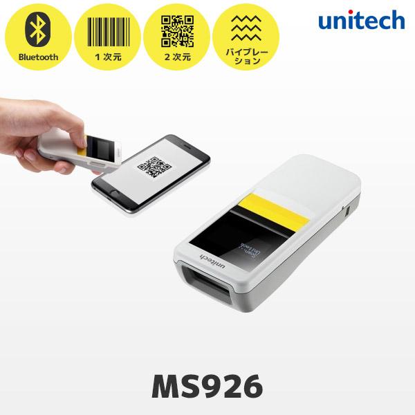 データ照合機能付き 代引手数料無料 バーコードリーダー ワイヤレス unitech ユニテック MS926 QR対応 照合機能付き データコレクタ 2次元コード対応 バーコード 休み GS1 注目ブランド 1次元 Bluetooth接続 無線 NFC MS926-UUBB00-SG QR