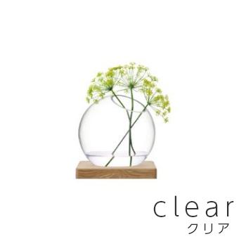 LSA InternationalAXIS[アクシス] フラワーベース 花瓶 クリア ガラス高さ22cm※メーカーより直接お届けするため、お買上げ合計金額にかかわらず別途送料を設定しております。 【メーカー直送品のため、代引き・ラッピング・同梱不可】