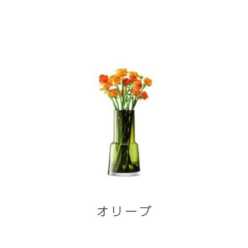 LSA International CHIMNEY[チムニー] オリーブフラワーベース 花瓶 クリア ガラス 高さ25cm※金額にかかわらず送料がかかります。※代引き・包装・同梱不可