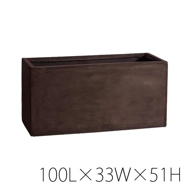 \ おうち時間 応援 クーポン ♪/Clay TERRA-MENT テラメント High Rectangle 100プランター 鉢 大型 terracotta ※代引き・同梱不可