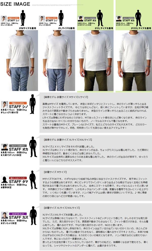 Tシャツ メンズ 7分袖 クルーネック T/C フライス 丸首 Tシャツ【E1A】【パケ1】