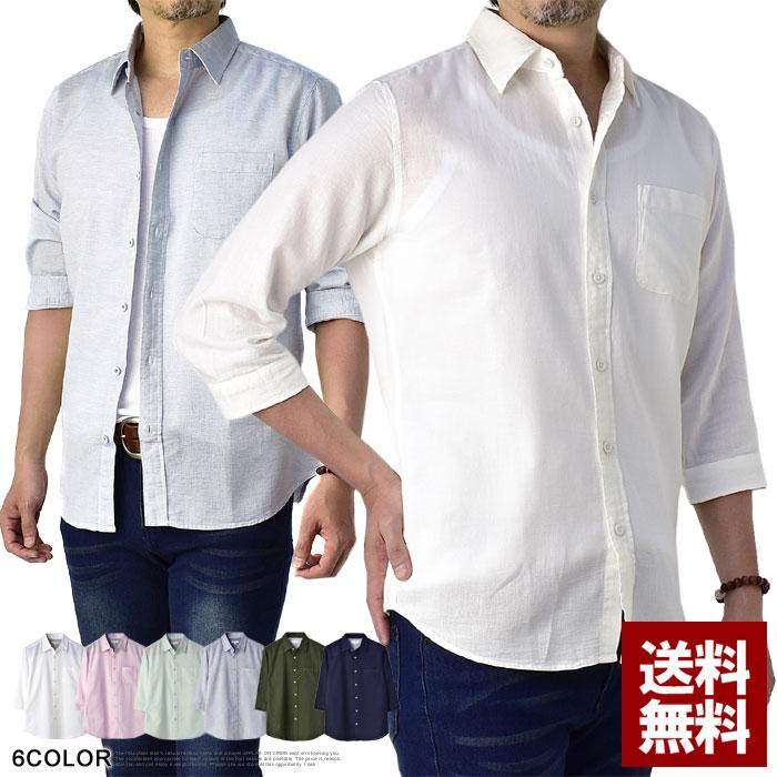 ゆうパケット便送料無料☆ゆったりしたサイジングで楽に着られます パナマ織り シャツ メンズ 7分袖シャツ 七分袖 カジュアルシャツ リゾートシャツ 5分袖 6分 トップス パケ2 高額売筋 A2L メーカー直送