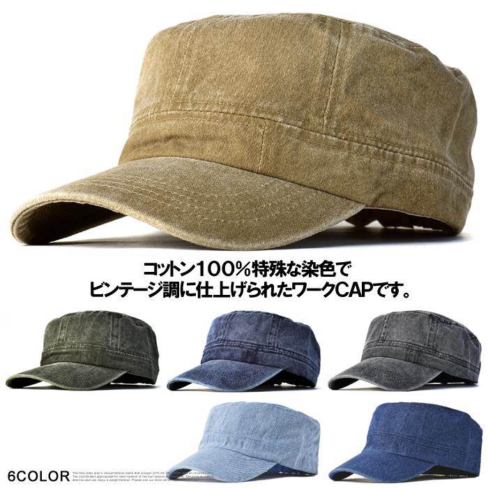 ついに再販開始 オンライン限定商品 コットン100%特殊な染色でビンテージ調に仕上げられたワークCAPです ワークキャップ メンズ 帽子 ピグメント染め Z6L CAP ファッション小物 ハット