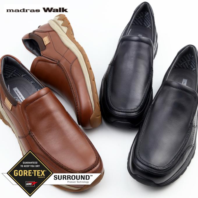 送料無料 防水軽量 madrasWalk MW8101S 靴 マドラスウォークゴアテックス ファブリクス採用モデル サラウンドシューズMW8100S【沖縄・離島は送料無料対象外】