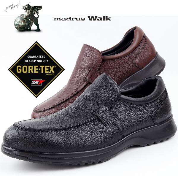 送料無料 防水 軽量 madrasWalk 靴 マドラスウォークゴアテックス ファブリクス採用モデル防水 メンズビジネスシューズMW8009【沖縄・離島は送料無料対象外】