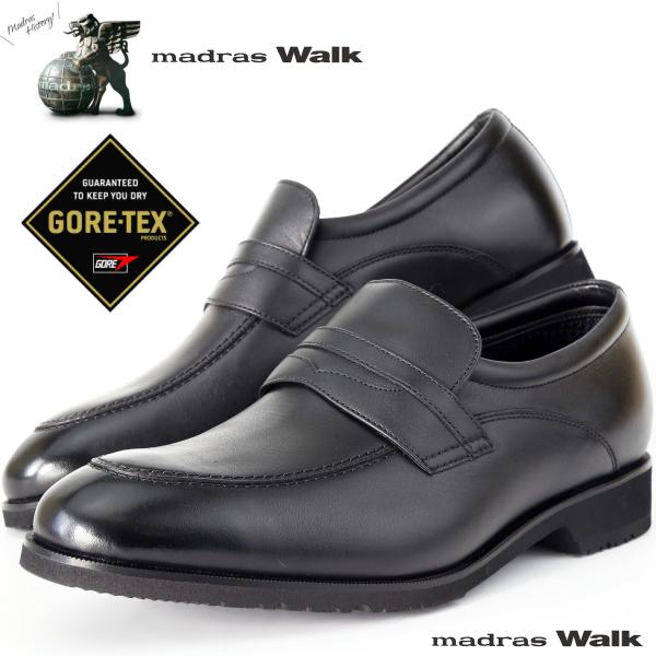 マドラスウォーク 靴【防水】【4E】ゴアテックス ビジネスシューズ ローファー madras Walk MW8004【沖縄・離島は送料無料対象外】