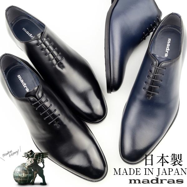 ポイント5倍xポイントアップ【送料無料】マドラス madras 靴 日本製 ホ-ルカット M5202本革 メンズビジネスシューズ 【送料無料対象外 北海道、九州、四国、沖縄・離島は対象外】
