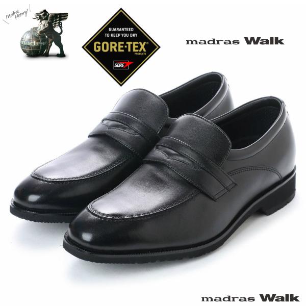 マドラスウォーク 靴【防水】【4E】ゴアテックスRフットウェア ビジネスシューズ ユーチップ madras Walk MW8004【沖縄・離島は送料無料対象外】