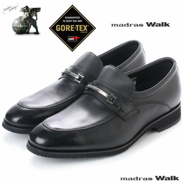 マドラスウォーク 靴【防水】【4E】ゴアテックス ビジネスシューズ madras Walk MW8005【沖縄・離島は送料無料対象外】
