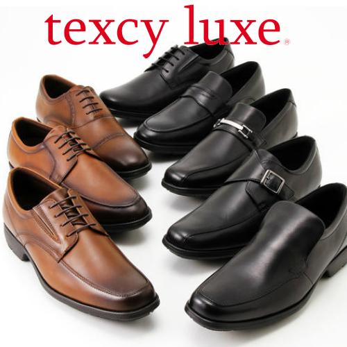 【男性】軽くて歩きやすい、おしゃれなビジネスシューズ(革靴)を教えて【メンズ】