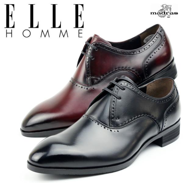 ポイント5倍xポイントアップ【送料無料】ELLE HOMME(エルオム) マドラス社製 靴 本革 メンズビジネスシューズ EH7203