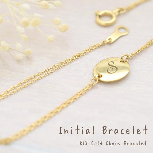 K18 イニシャル ブレスレット[initial bracelet]18金 ブレス FLAGS フラッグス イエローゴールド ピンクゴールド ホワイトゴールド プラチナ