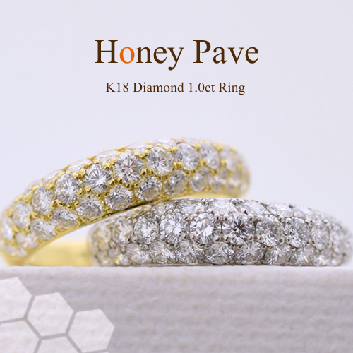 K18 ダイヤモンド 1.0ct リング[Honey Pave]18金 パヴェ 指輪 プラチナ イエローゴールド ホワイトゴールド ダイアモンド フラッグス FLAGS パヴェリング  ダイヤモンド【オプション価格は税別価格です】