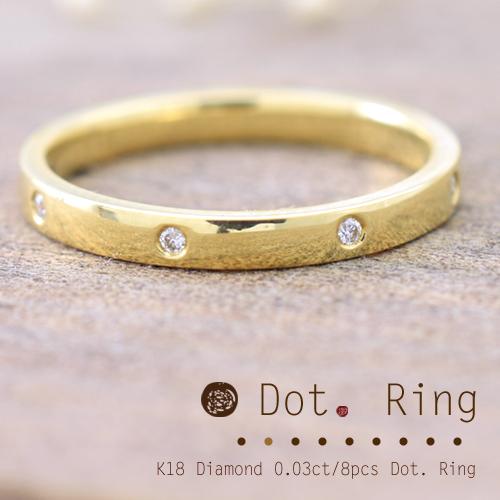 K18 ダイヤモンド 0.03ct/8p ドットリング[Dot. Ring]イエローゴールド ピンクゴールド ホワイトゴールド プラチナ対応可 FLAGS フラッグス ダイアモンド 18金 指輪