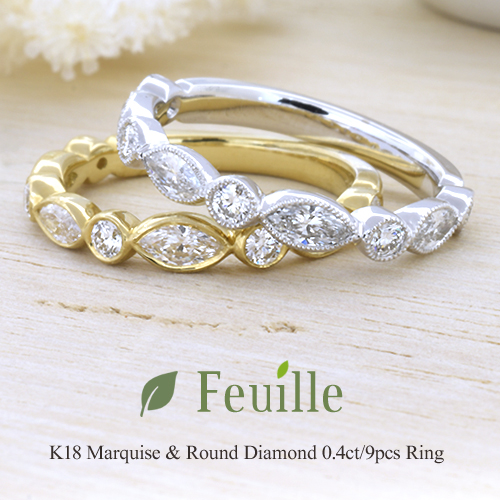 K18 マーキスカット&ラウンド ダイヤモンド 0.4ct/9pcs リング[Feuille 04]18金 エタニティリング ミル打ち アンティーク ベゼルセッティング フクリン 指輪 イエローゴールド ピンクゴールド ホワイトゴールド プラチナ FLAGS フラッグス