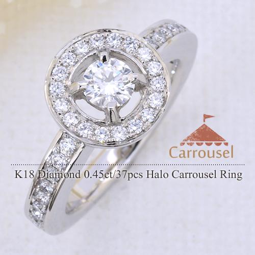 K18 ダイヤモンド 0.45ct/37p リング[0.2ct G SI2 3EXCELLENT H&C][Halo-carrousel-]イエローゴールド エクセレント エンゲージリング プラチナ対応可 FLAGS フラッグス 18金 指輪
