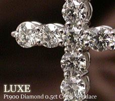 プラチナ900/850 ダイヤモンド H&C 0.5ct クロスネックレス [LUXE]FLAGS フラッグス クロス ネックレス 当店最上級品質 ダイヤモンド【オプション価格は税別価格です】