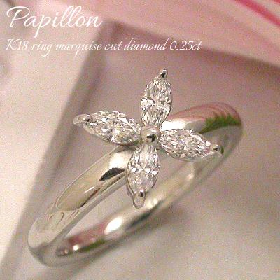 K18 ダイヤモンド 0.25ct リング[Papillon 025]FLAGS フラッグス バタフライ パピヨン 18金 指輪 イエローゴールド ピンクゴールド ホワイトゴールド プラチナ ダイアモンド マーキスカット リング ダイヤモンド