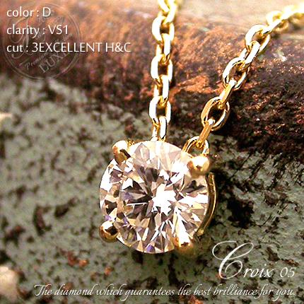K18 0.5ct 一粒ダイヤ ネックレス k18[Croix 05][D VS1 3EXCELLENT H&C]FLAGS フラッグス 一粒 ダイヤ ダイヤモンド 4本爪