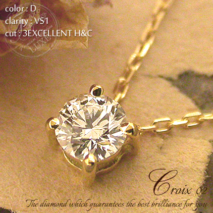 K18 ダイヤモンド 0.2ct ネックレス[Croix 02][D VS1 3EXCELLENT H&C]FLAGS フラッグス ネックレス 一粒 ダイヤ ネックレス ダイヤモンド 4本爪