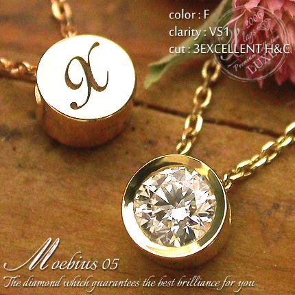 K18 ダイヤモンド 0.5ct ネックレス[Moebius 05][F VS1 3EXCELLENT H&C]FLAGS フラッグス 一粒 ダイヤ ネックレス ダイヤモンド フクリン【オプション価格は税別価格です】