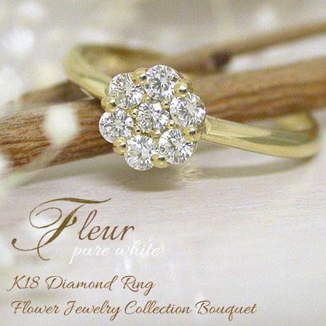 K18 ダイヤモンド 0.2ct リング[Fleur pure white]FLAGS フラッグス リング フラワー ダイヤモンド【オプション価格は税別価格です】